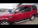Land Rover Discovery 4 - Автошторки EscO