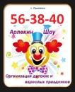 Персональный фотоальбом Елены Смоленск
