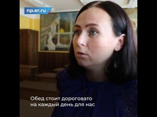 """Видео от МО ВПП """"Единая Россия"""" Киржачского района"""
