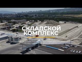 Vídeo de Департамент инвестиций и развития бизнеса Кубани