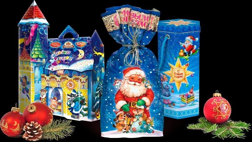 В комплексном Центре социального обслуживания населения Петровского района начинается выдача новогодних подарков