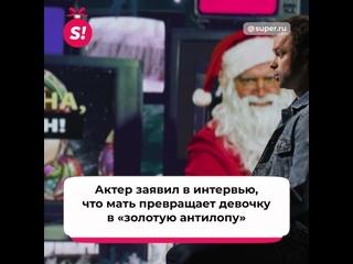 Бывшая жена Виталия Гогунского подает на него в суд после скандального интервью в шоу «Алена, блин!»