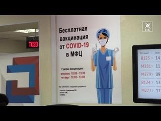 В МФЦ на ул. Энгельса готовится к открытию прививочный кабинет