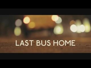 Последний автобус до дома \ Корокометражный фильм ужасов ( Озвучено DenisovGames )