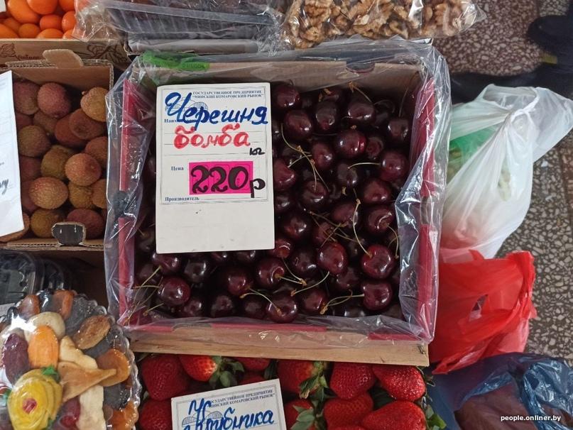 5 рублей за две ягодки. Как вам цены на чилийскую черешню?
