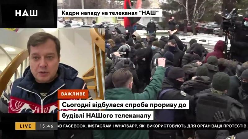 Балицький_ Зеленський – не наш Президент, Україна під впливом Западу. НАШ 04.02.