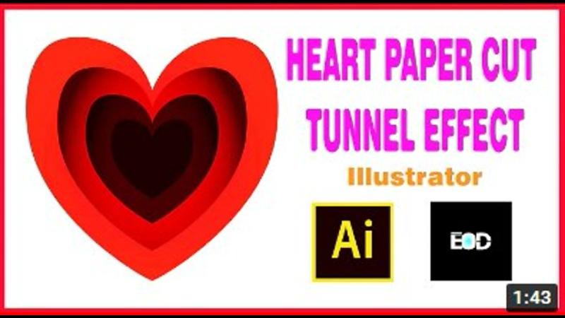 Adobe Illustrator cc heart with paper cut tunnel effect tutorial Vector art
