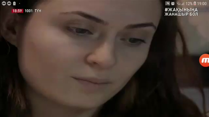 Кек Дила ханым 3 бөлім серия