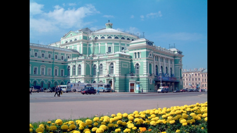 Мариинский театр Культура