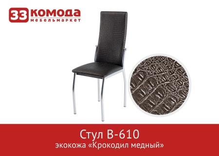 Сегодня мебельмаркет «33 комода» представляет Вашему вниманию
