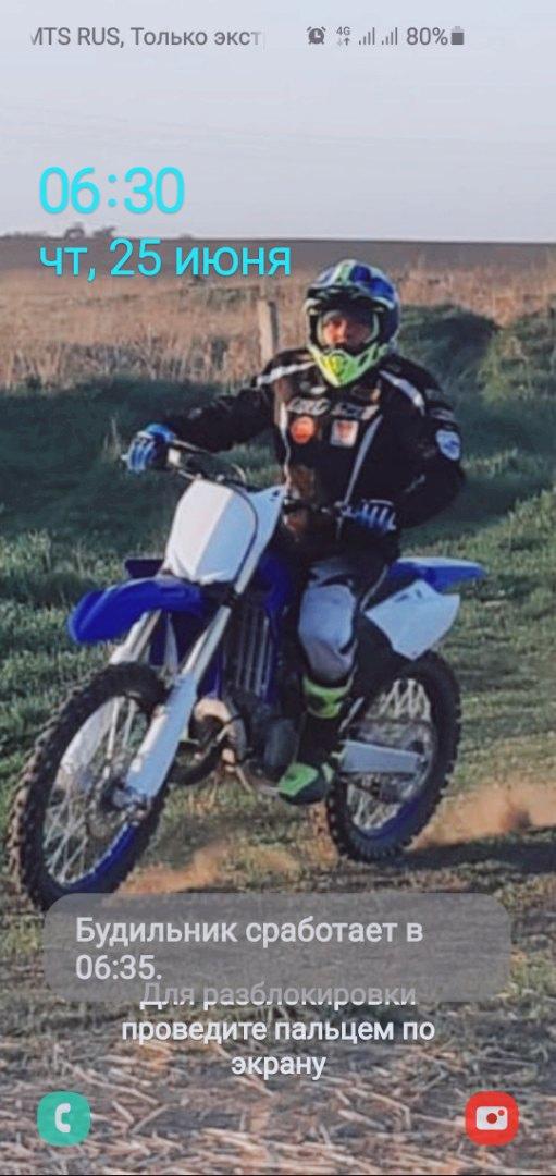 Иван, 35, Lyantor