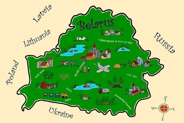 ГЕО Беларусь: смело льем в плюс, изображение №2