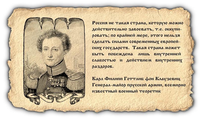 Украина – это фантом: украденная Русь или Украина, произрастающая на костях русского наследия?, изображение №9
