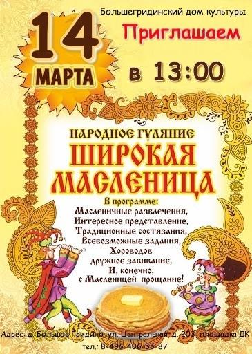 План мероприятий, изображение №3