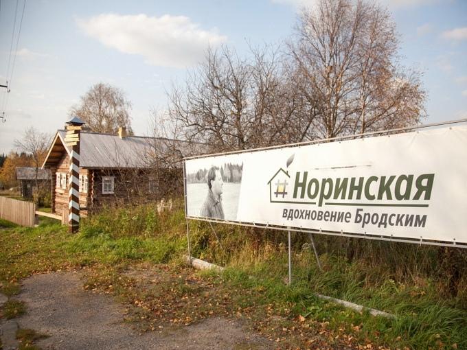 #норинская https://vk.com/konoscha_ru