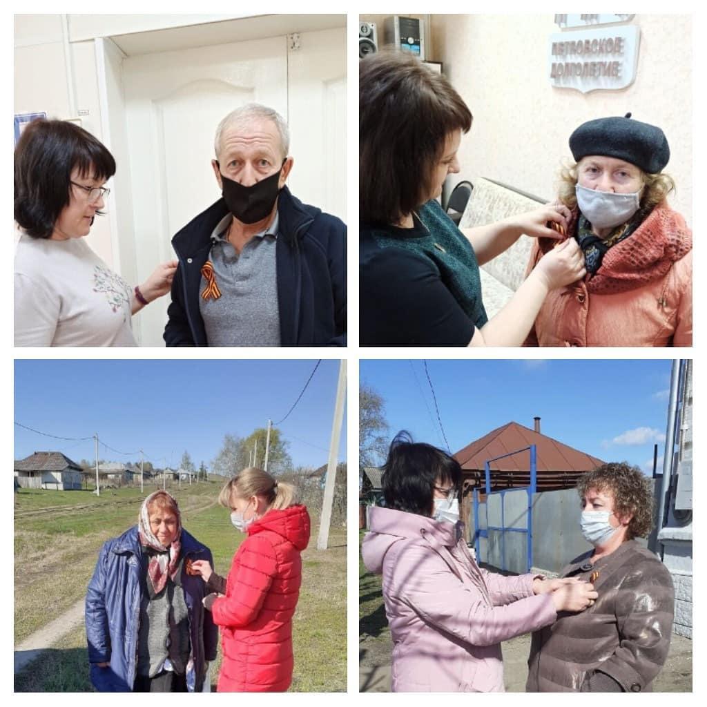 Центр социального обслуживания населения Петровского района проводит акцию «Георгиевская ленточка»