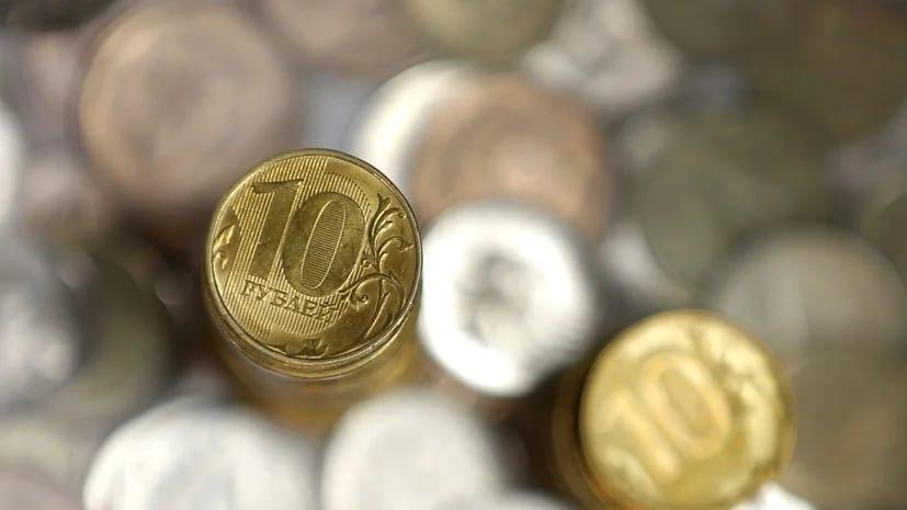 Центробанк выпустит 10-рублёвую монету с изображением Ижевска
