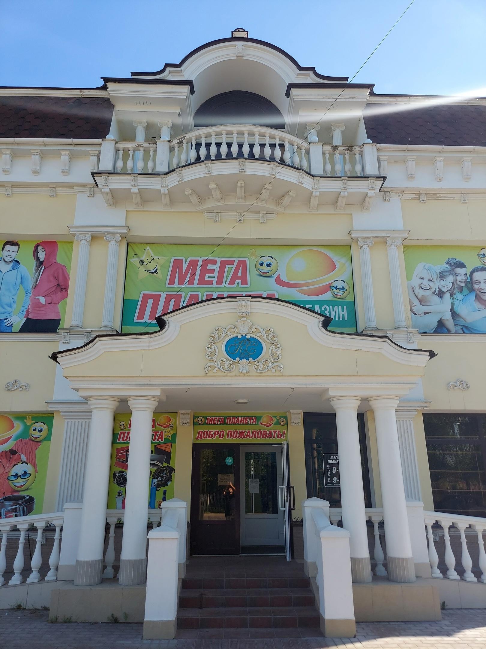 Очень интересный Магазин расположен напротив Взрослого парка.