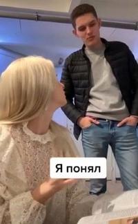 Вадим Васильев фото №15