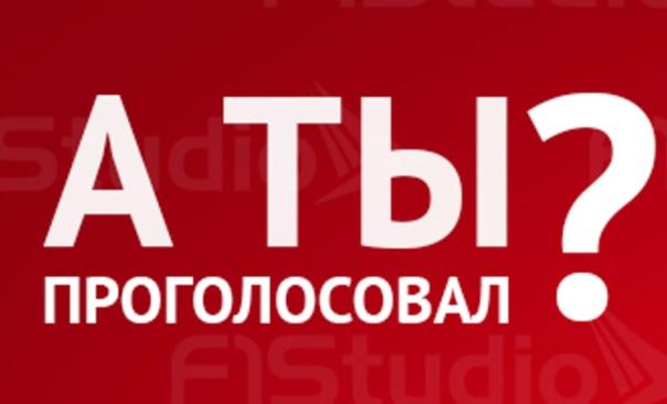 В это воскресенье жители Борисоглебска смогут полн...