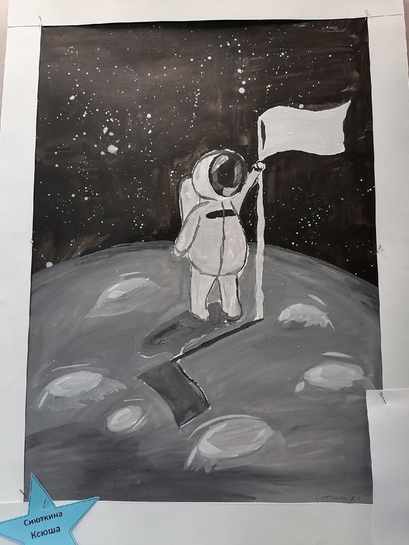 Выставка рисунков, посвящённая 60 -летию полёта в космос Юрия Гагарина, изображение №13