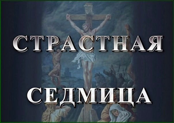 #традиции@slaviane #православие