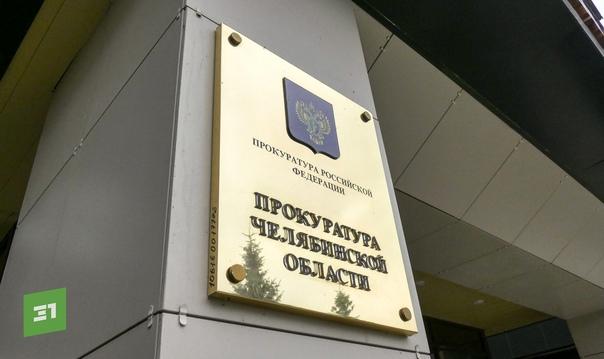 Прокуроры Троицка обязали чиновников убрать свалку...