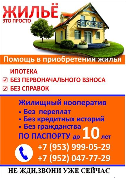Продам дом в деревне село Елхово Альметьевского ра...