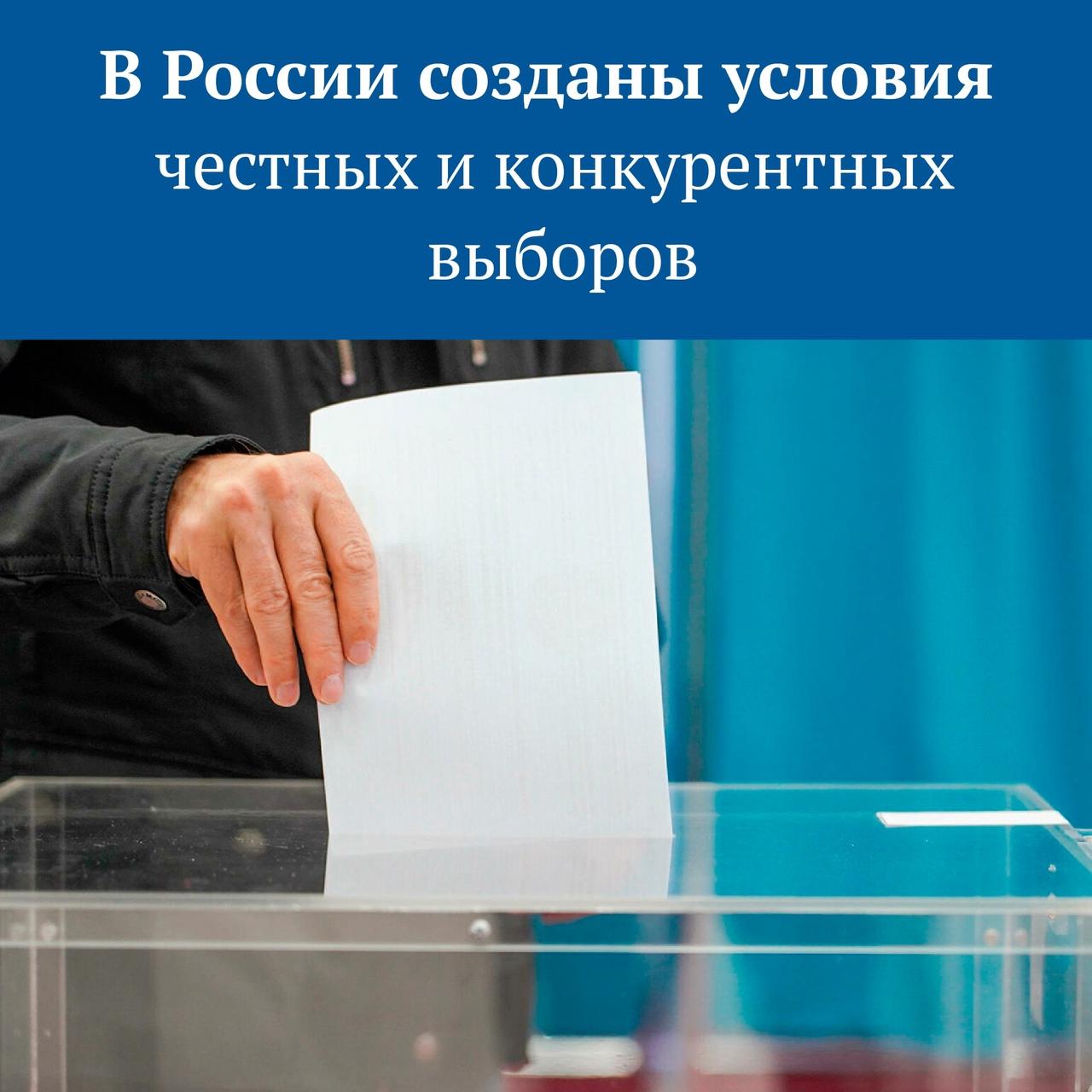 В сентябре пройдут выборы депутатов Государственной Думы