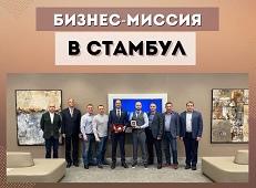 Бизнес Липецкого района выходит за пределы страны