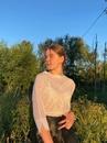Арина Коннова