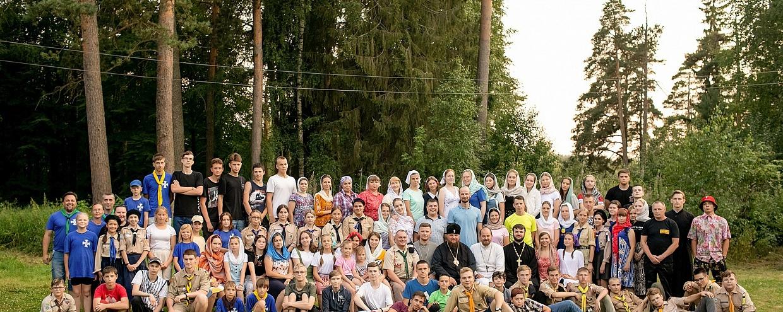 Юные разведчики Верхневолжского отдела посетили слет православной молодежи «Александр Невский»
