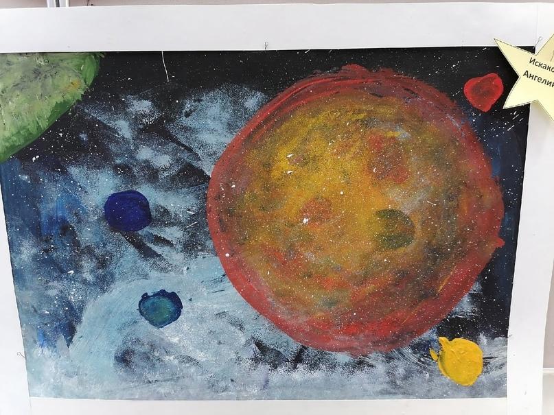 Выставка рисунков, посвящённая 60 -летию полёта в космос Юрия Гагарина, изображение №16