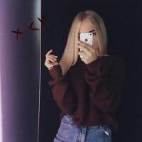 фото из альбома Насти Паровой №3