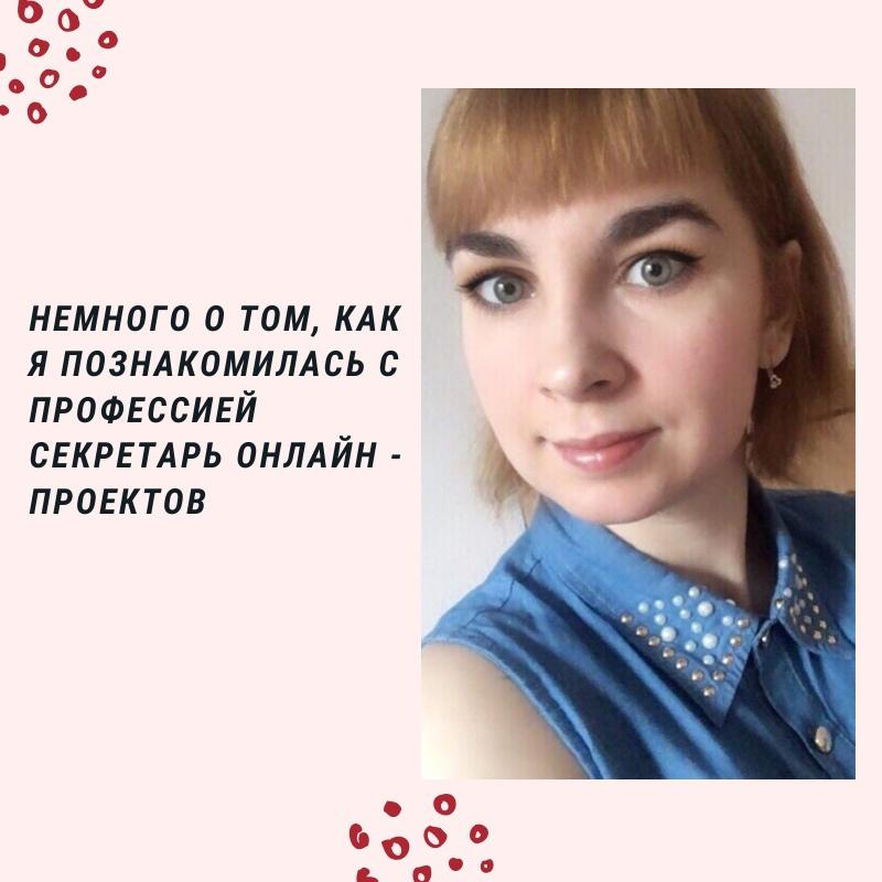 фото из альбома Елены Матиевич №8
