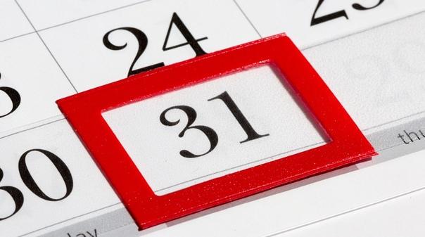 Кабмин утвердил даты новогодних и майских праздник...