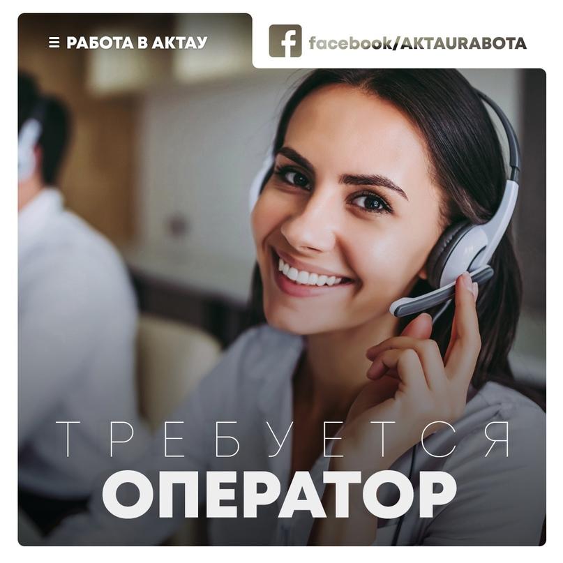 """В КОНДИТЕРСКУЮ """"TORTELLO"""" ТРЕБУЕТСЯ:"""