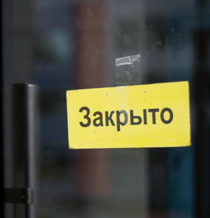 В Якутске закрываются предприятия: некому работать
