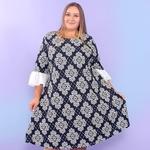 Платье Барокко Magesty