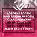 Lounge bar, кальянная, кафе, бар «MosKalyan» - Вконтакте