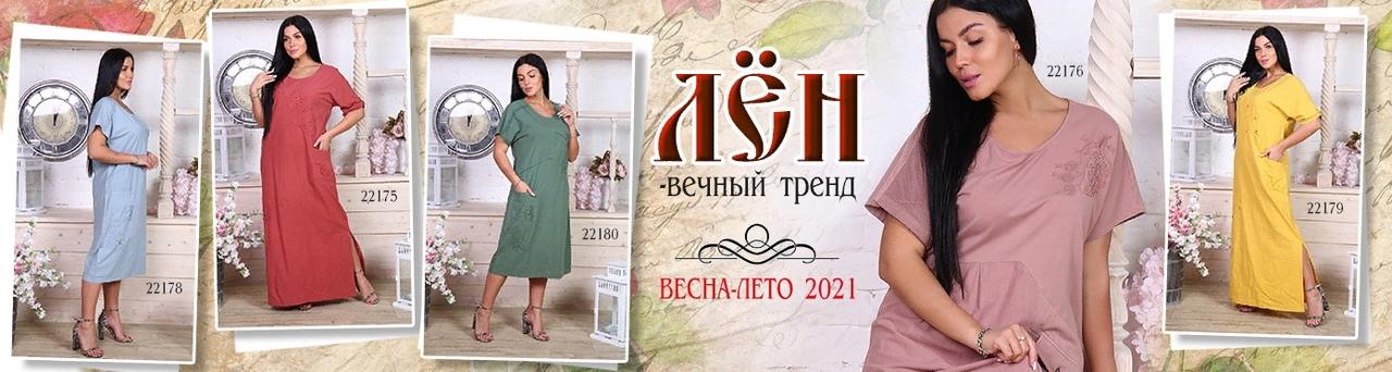 BD-xJRUD1Q8.jpg?size=1280x342&quality=96&sign=502ec984cd04de33518efd7a4a4866d7&type=album