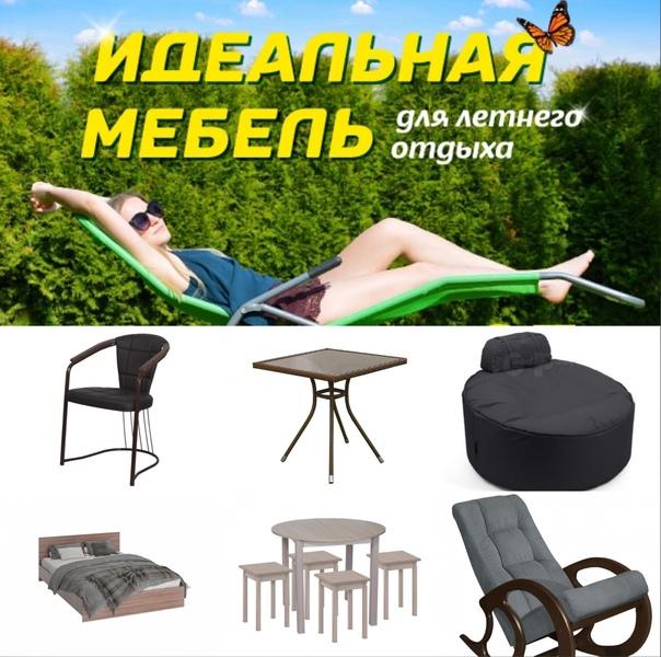 """Кресло """"Соната-Комфорт"""""""