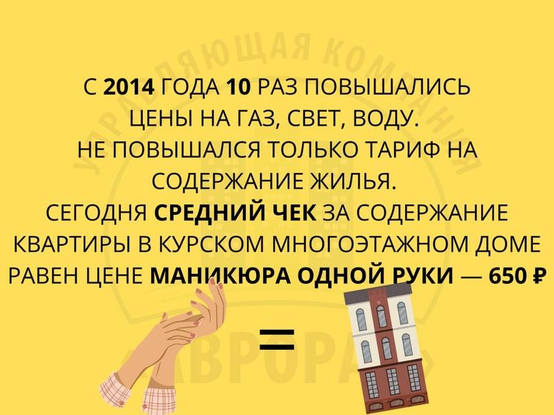 С 1 июля увеличены тарифы на жилищно-коммунальные услуги.