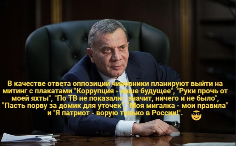 Просторные владения Юрия Борисова, зампреда правительства по «оборонке»
