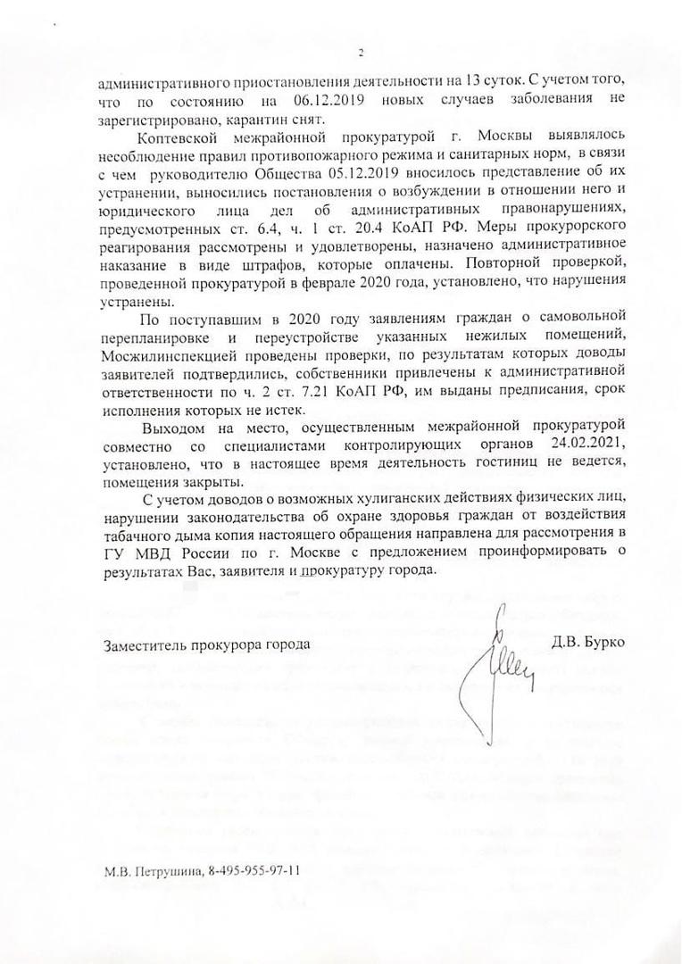 фото из альбома Андрея Медведева №10