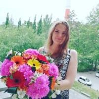 Личная фотография Ани Коноваловой