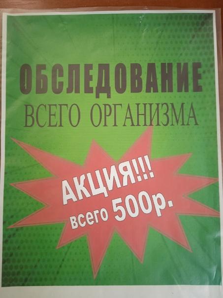 Внимание!!! В гор. Кропоткин проводятся Дни Здоров...