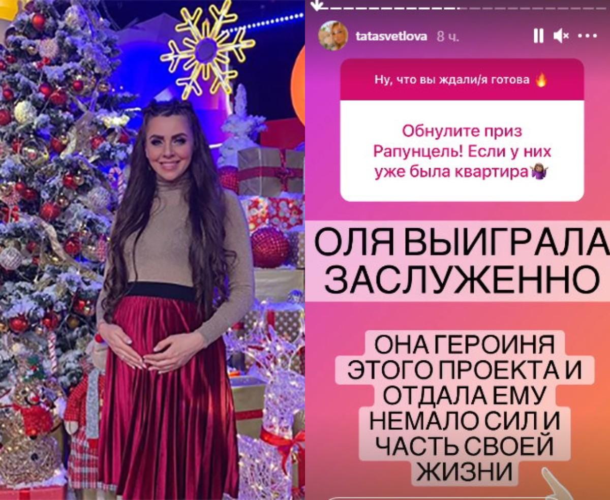 Новостной обзор от 27.12.20
