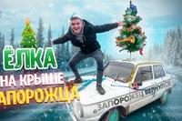 Виталий Зеленый фото №16