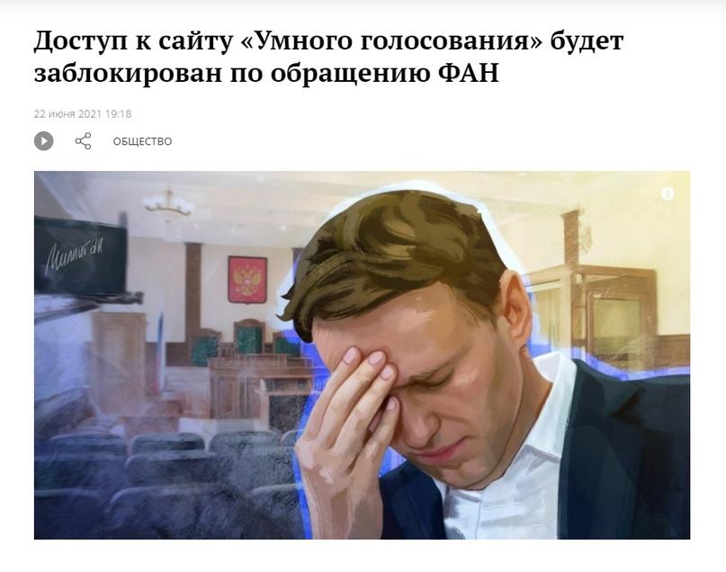 Генеральная прокуратура РФ удовлетворила просьбу юридической службы Федерального...